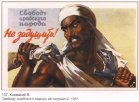 Vintage Russian poster - Black man fights off white hands